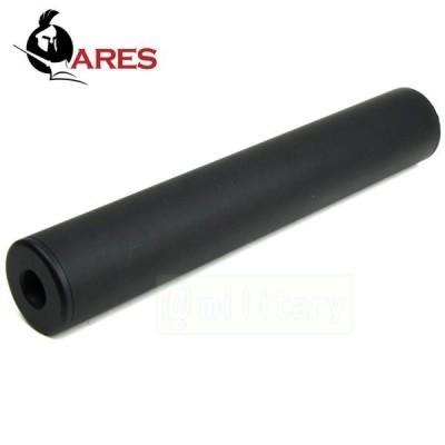 ARES VZ-58用 ロング サプレッサー