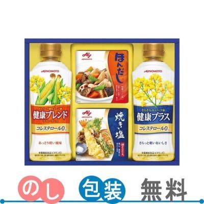 味の素 バラエティ調味料ギフト LAK-15N  ギフト包装・のし紙無料 (A4)