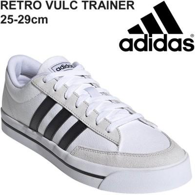 スニーカー メンズ コートスタイル シューズアディダス adidas RETRO VULC TRAINER M/スポーティ カジュアル LSL56 白 ホワイト 男性 靴 くつ/H02206