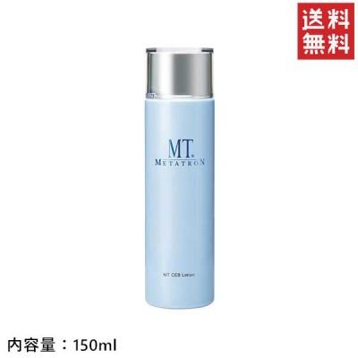 【国内正規品・全国送料無料】メタトロン化粧品 MT CEB ローション 150ml(化粧水)