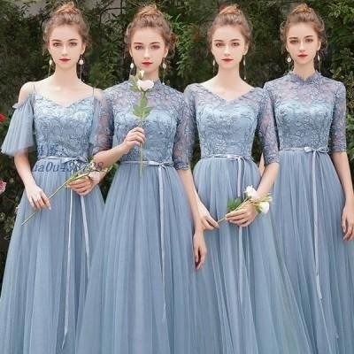 ブライズメイドドレス お呼ばれ グレー オフショルダー パーティー チャイナドレス レース 結婚式 4タイプ ロング ドレス ブルー チュール 二次会