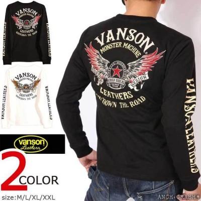 VANSON バンソン ウィングスター ロンT NVLT-2102 長袖Tシャツ ロングTEE 刺繍