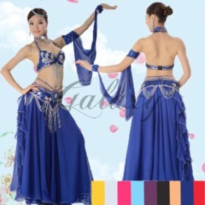 ベリーダンス インドダンス 8色 シフォン 袖 アクセサリー 優雅 小物 ダンス衣装 ry39822