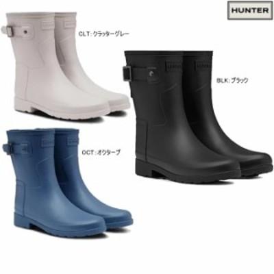 送料無料 ハンター レインブーツ オリジナル リファインド ショート ブーツ HUNTER ORIGINAL REFINED SHORT WFS1098RMA レディース 防水