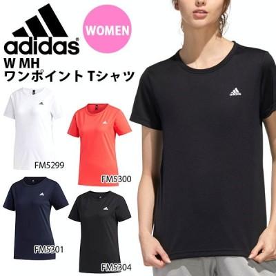 ゆうパケット対応可能!30%off 半袖 Tシャツ アディダス adidas レディース W MH ワンポイント Tシャツ ランニング ジョギング ウェア ジム 2021春新色 GUN76