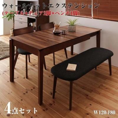 天然木 ウォールナットエクステンションダイニング Nouvelle ヌーベル/4点セット(テーブル+チェア×2+ベンチ)