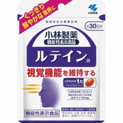 小林製薬の機能性表示食品 ルテインb(30粒)[機能性表示食品]