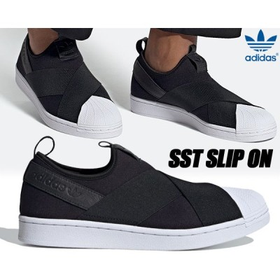 adidas SUPER STAR SLIP ON CBLACK/CBLACK/CBLACK fw7051 アディダス スーパースタースリッポン スニーカー SST SLIP ON ブラック
