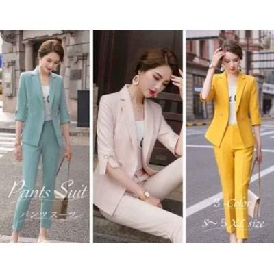 スーツ パンツスーツ パンツ 7部丈 グリーン 緑 ピンク イエロー 黄色 大きいサイズ 細見せ効果 おしゃれ ビジネススーツ レディース 春