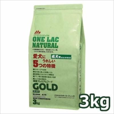 ●森乳サンワールド ワンラック ナチュラル ゴールド (成犬用) 3kg