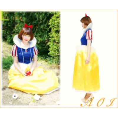 【レディ】スノープリンセス【白雪姫】【スノーホワイト】【プリンセス】【お姫様】【仮装】【衣装】【コスプレ】【コスチューム】【ハロ