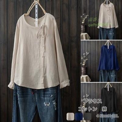ブラウス レディース 春 コットンブラウス 大きいサイズ トップス 綿tシャツ 長袖Tシャツ 50代 ゆったり 体型カバー 長袖 シャツブラウス 秋 40代 シャツ 無地