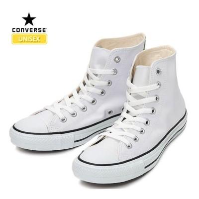 ・コンバース CONVERSE レザー オールスターハイ ホワイト  コアカラー  1B907 LEATHER ALL STAR HI  正規取扱店