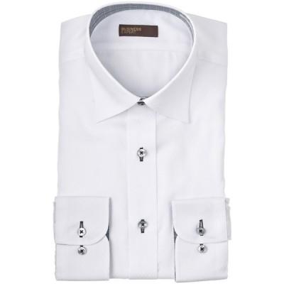 BUSINESS EXPERT メンズ 形態安定制菌清潔 ワイドシャツ(レギュラーシルエット) ホワイト 首回り43cm×裄丈84cm