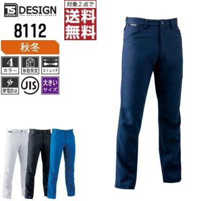 TSデザイン 作業服 作業ズボン 制電 メンズ パンツ 8112 作業着 大きいサイズ