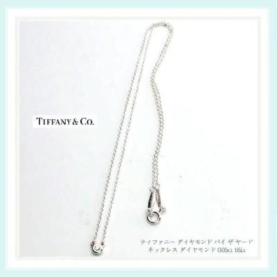 ティファニー Tiffany & Co.  ダイヤモンド バイ ザ ヤード ネックレス ダイヤモンド 0.05ct 16in 24944395