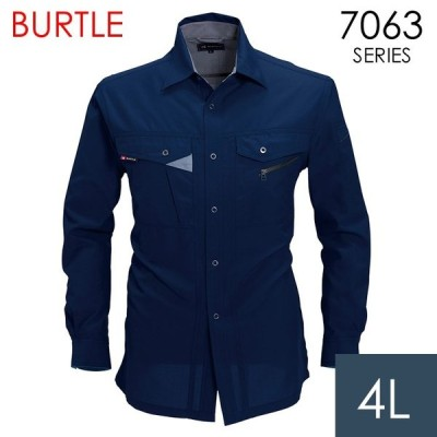 BURTLE バートル 作業服 7063-3  長袖シャツ ネイビー 4L 作業着 7071シリーズ