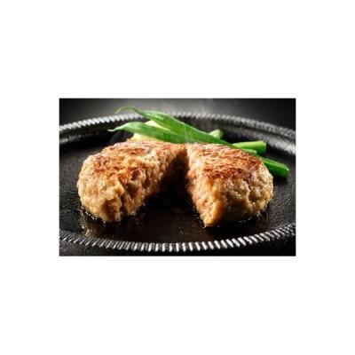 みやき町 ふるさと納税 佐賀牛ハンバーグ(130g×4個)&かごしま黒豚ハンバーグ(130g×4個)の食べ比べ_SS041
