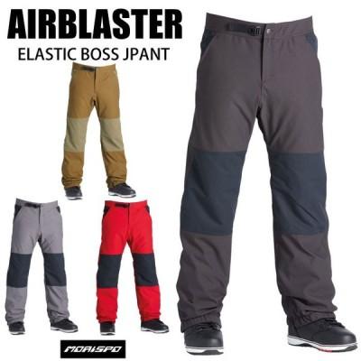 AIRBLASTER エアブラスター  ELASTIC BOSS PANT 19-20   ボードウェア ボード ウエア メンズ パンツ レディース エアブラ 2020モデル