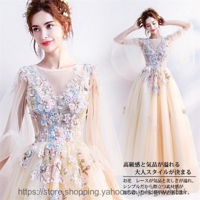 プリンセス ウエディングドレス 二次会 花嫁ドレス 花嫁 結婚式 ドレス 格安 販売 姫 ロング 二次会ドレス カラードレス パーティードレス