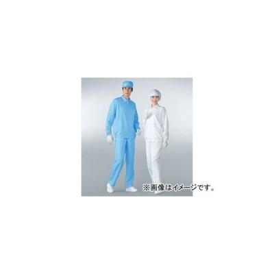 アズワン/AS ONE 無塵衣・AS304A(パンツ・男子) ブルー サイズ:3L,LL,L,M,S