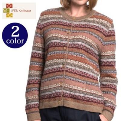 アルパカレディースフェアアイルカーディガン [IFER Knitwear/アイファーニットウェア]