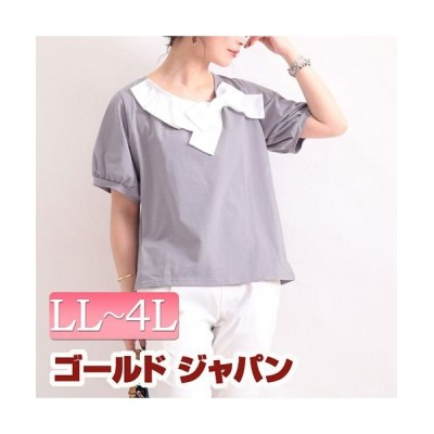 【ゴールドジャパン(大きいサイズ)】 大きいサイズ レディース ビッグサイズ テープフリルリボン付き半袖Tシャツ レディース グレー LL GOLD JAPAN