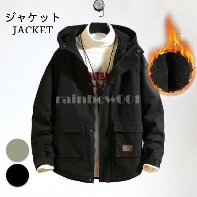 ジャケット メンズ 裏起毛 大きいサイズ 秋冬 フード付き ゆったり おしゃれ 無地 暖かい 防寒 保温 すっきり カジュアル シンプル トップス 秋新作