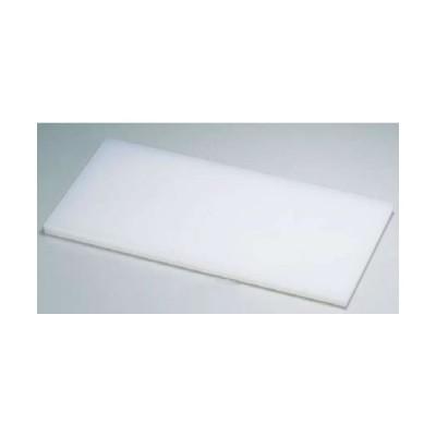 K型 プラスチッグな板 K2 550×270×H50mm