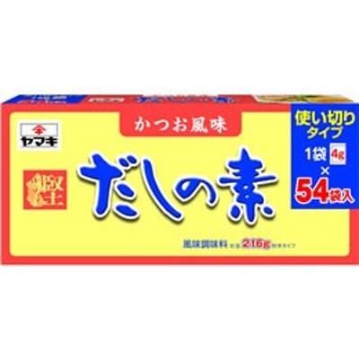 ヤマキ/だしの素粉末 4g×54袋