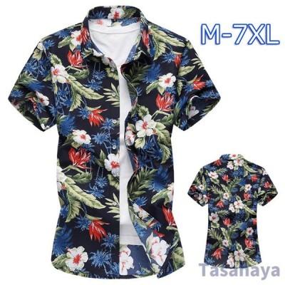 アロハシャツ メンズ 半袖シャツ 花柄 上着 細身 スリム カジュアルシャツ 大きいサイズ 薄手 リゾート 総柄 男性用 お兄系 夏