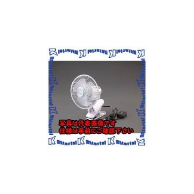 【代引不可】【個人宅配送不可】ESCO(エスコ) クリップ式扇風機 EA897A-12B [ESC116922]