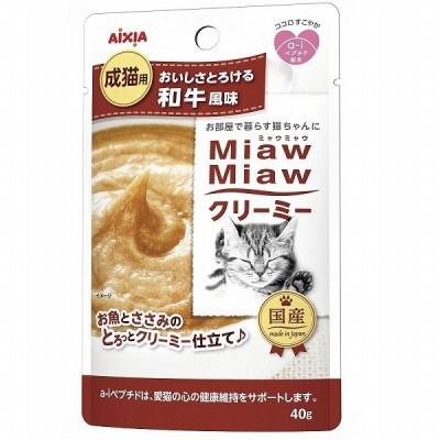 アイシア ミャウミャウ クリーミー 和牛風味 40g 猫用 キャットフード