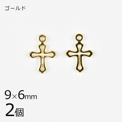 メタルチャーム クロス 2個 ゴールド 約9×6mm