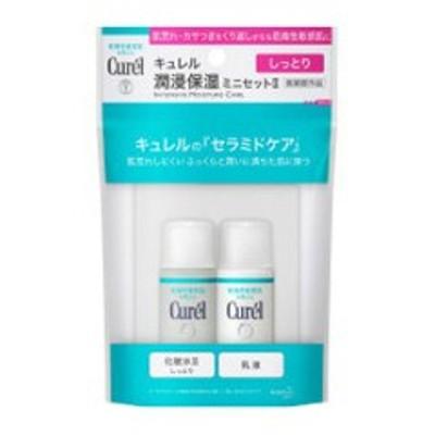 花王 KAO キュレル フェイスケア ミニセット2 しっとり 60ml 化粧品 コスメ