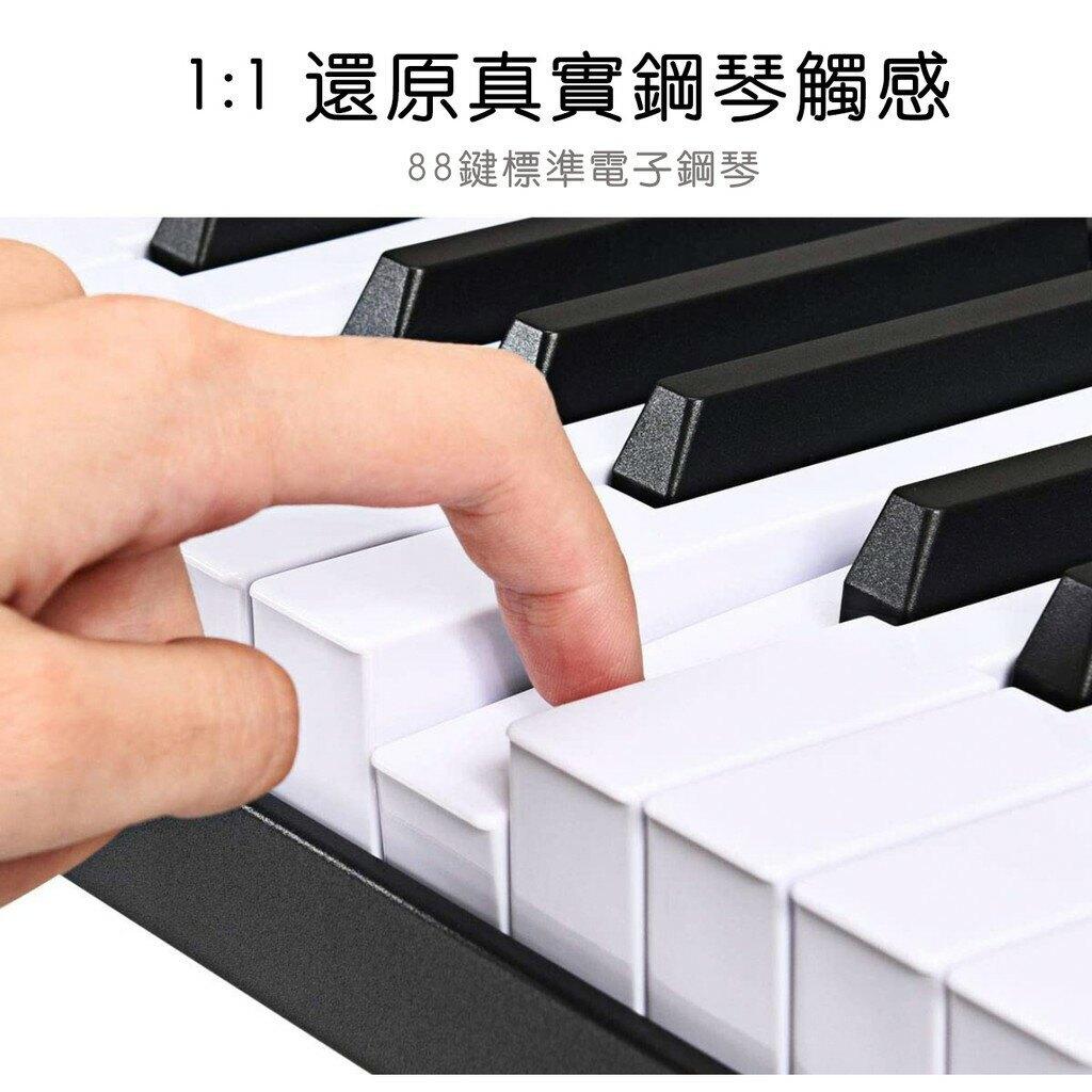 【台灣免運】88鍵標準厚鍵電鋼琴 #1美國亞馬遜暢銷Dulcette DC-11鋼琴原音 可攜式電子鋼琴電子琴