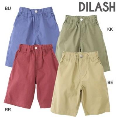 ディラッシュ DILASH ストレッチリップストップハーフパンツ 5分丈(80cm-150cm)
