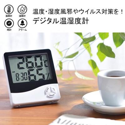 温度計 湿度計 卓上 壁掛け アラーム 時計 目覚まし 温度管理 乾燥対策 測定器 hawks202110