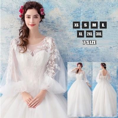 ウエディングドレス aライン ロングドレス パーティードレス 丸ネック 長袖 バルーン 刺繍 エレガント 新作 20代30代40代50代 結婚式