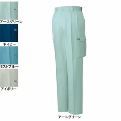作業服・作業着・作業ズボン 自重堂 41502 ツータックカーゴパンツ 70~88