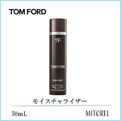 【送料無料】トムフォード TOM FORD フォーメン デイリーモイスチャライザー50mL 【定形外郵便可170g】