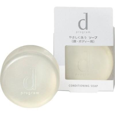 資生堂 dプログラム コンディショニングソープ  敏感肌用 (標準重量100g)