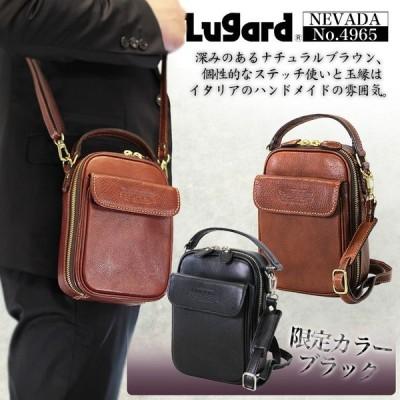 ショルダーバッグ メンズ 革 軽量 ブランド 日本製 Lugard ラガード NEVADA ネヴァダ 斜めがけバッグ 本革 レザー 青木鞄 メンズショルダーバッグ 送料無料