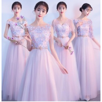 ロング丈ドレス ブライズメイド ドレス 合唱衣装 パーティードレス ウエディングドレス 上品 aラインワンピース 結婚式 フォーマル 二次
