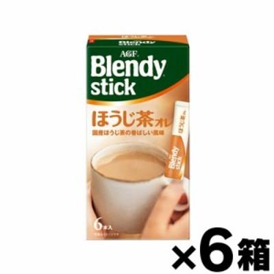 AGF ブレンディ スティック ほうじ茶オレ 6本×6箱 4901111740327*6