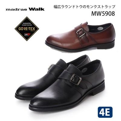 マドラスウォーク フットウェア メンズ ビジネス ゴアテックス 4E MW5908 madrasWALK 靴 モンクストラップ 父の日 ギフト