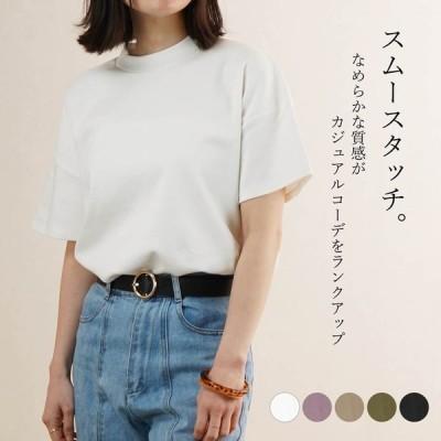 Tシャツ 半袖 レディース ファッション 春 夏 30代 20代 40代 ハイネック シンプル カジュアル 無地 綿100 モックネック