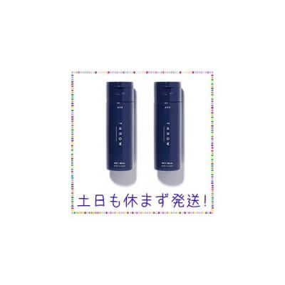 スロウ カラーシャンプー アッシュ 80ml×2個セット