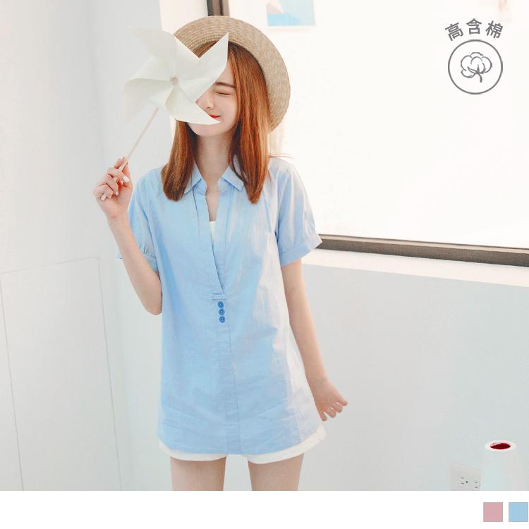 知性V領造型假兩件高含棉長版襯衫/上衣