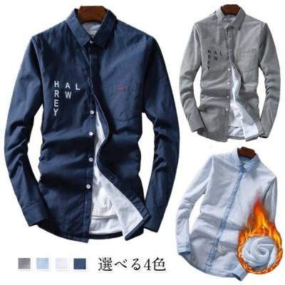 カジュアルシャツ メンズ シャツ 冬 新品 ボタンダウンシャツ トップス シャツ 長袖シャツ 裏起毛シャツ 厚手